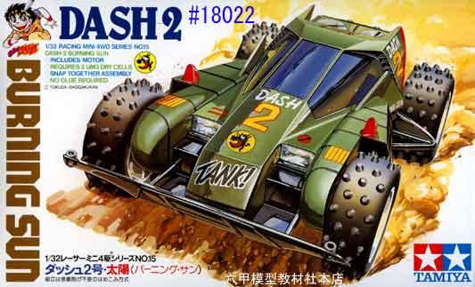 18022 レーサー ミニ 四 駆 ...