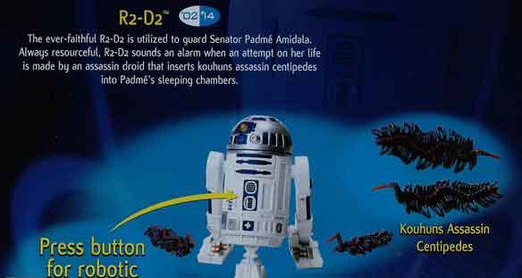R2 D2の画像 p1_3